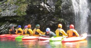 Outward Bound Aspire